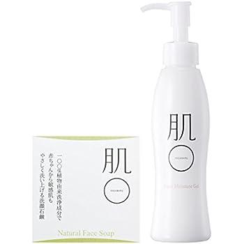 【Amazon限定割】肌まる とにかく保湿セット(低刺激洗顔石鹸&高保湿オールインワンゲル)