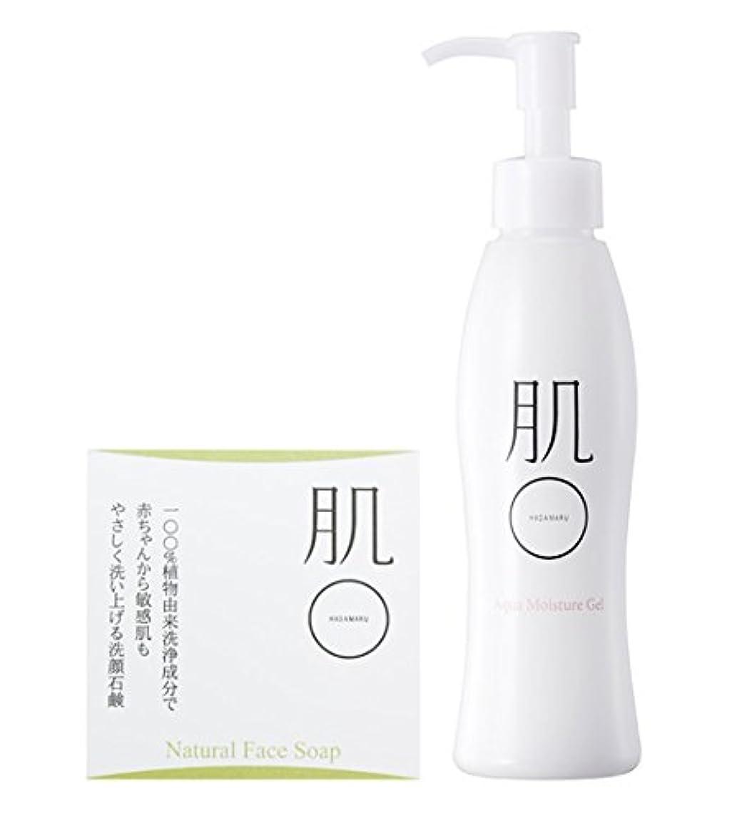 透けて見えるアラバマいらいらする肌まる とにかく保湿セット(低刺激洗顔石鹸&高保湿オールインワンゲル)