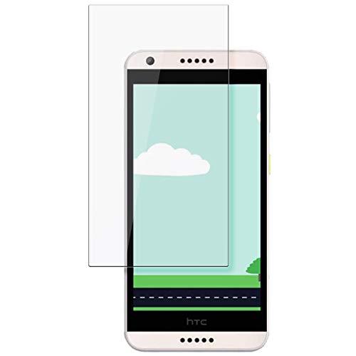 disGuard Schutzfolie für HTC Desire 650 [2 Stück] Kristall-Klar, Bildschirmschutzfolie, Glasfolie, Panzerglas-Folie, Bildschirmschutz, extrem Kratzfest, Schutz vor Kratzer, transparent