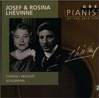 20世紀の偉大なるピアニストたち~ジョセフ・レヴァーン