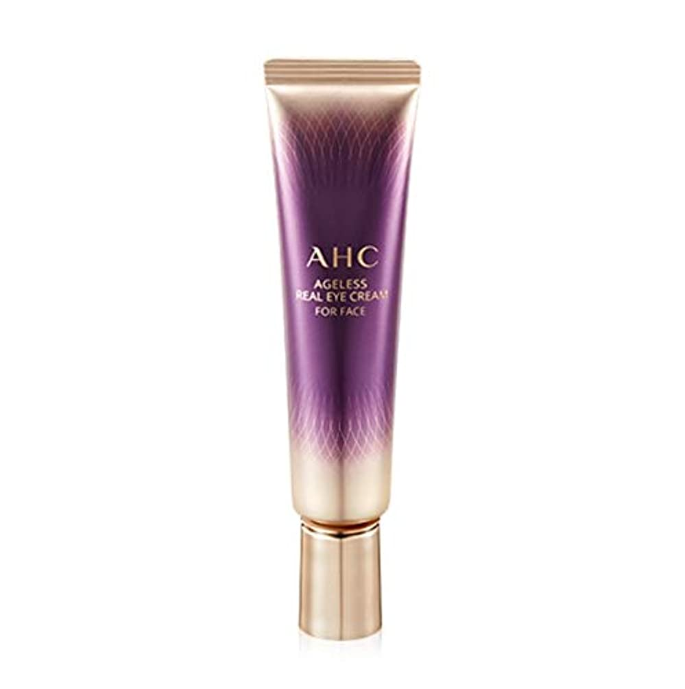 細菌道に迷いましたぺディカブ[New] AHC Ageless Real Eye Cream For Face Season 7 30ml / AHC エイジレス リアル アイクリーム フォーフェイス 30ml [並行輸入品]