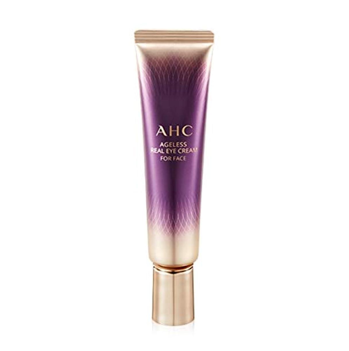 沈黙幻想子犬[New] AHC Ageless Real Eye Cream For Face Season 7 30ml / AHC エイジレス リアル アイクリーム フォーフェイス 30ml [並行輸入品]