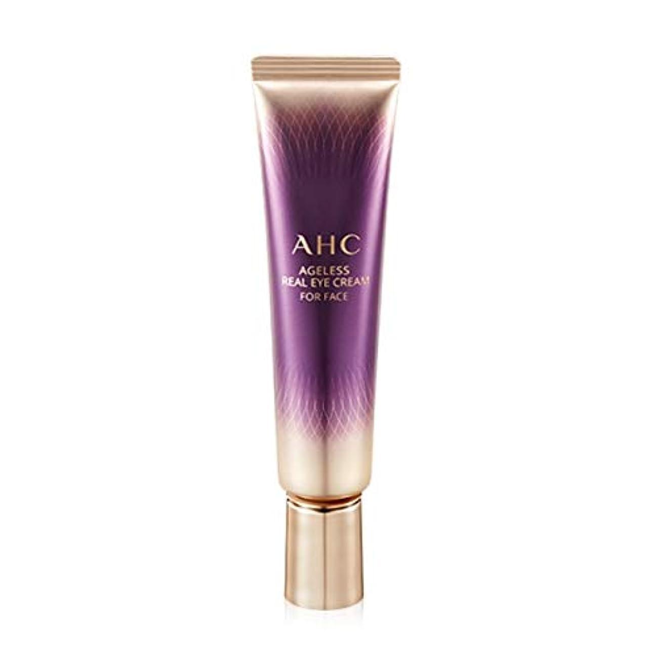 溶接少数通信する[New] AHC Ageless Real Eye Cream For Face Season 7 30ml / AHC エイジレス リアル アイクリーム フォーフェイス 30ml [並行輸入品]