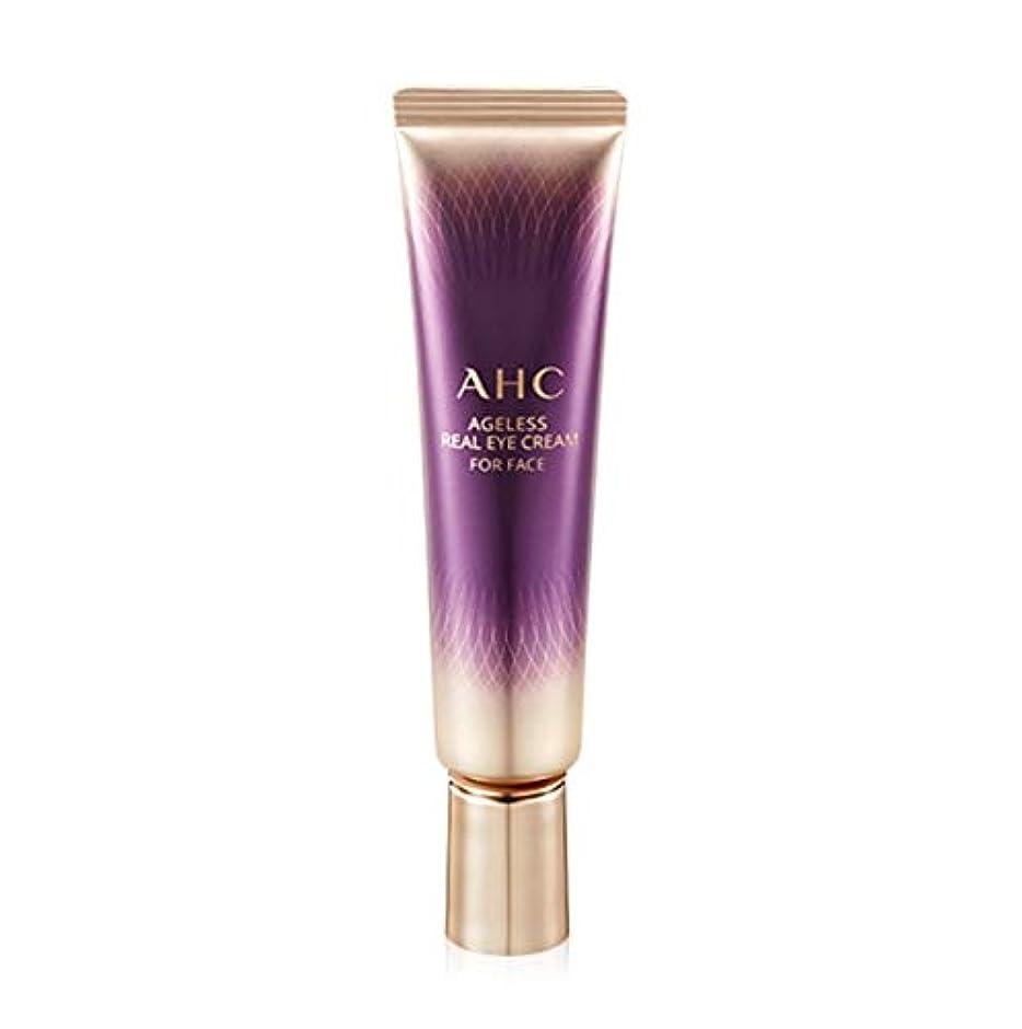 手伝う願うマークダウン[New] AHC Ageless Real Eye Cream For Face Season 7 30ml / AHC エイジレス リアル アイクリーム フォーフェイス 30ml [並行輸入品]