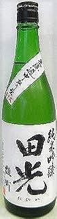 日本酒 『田光(たびか)無濾過中取り純米吟醸 生 雄町720ml』【早川酒造】