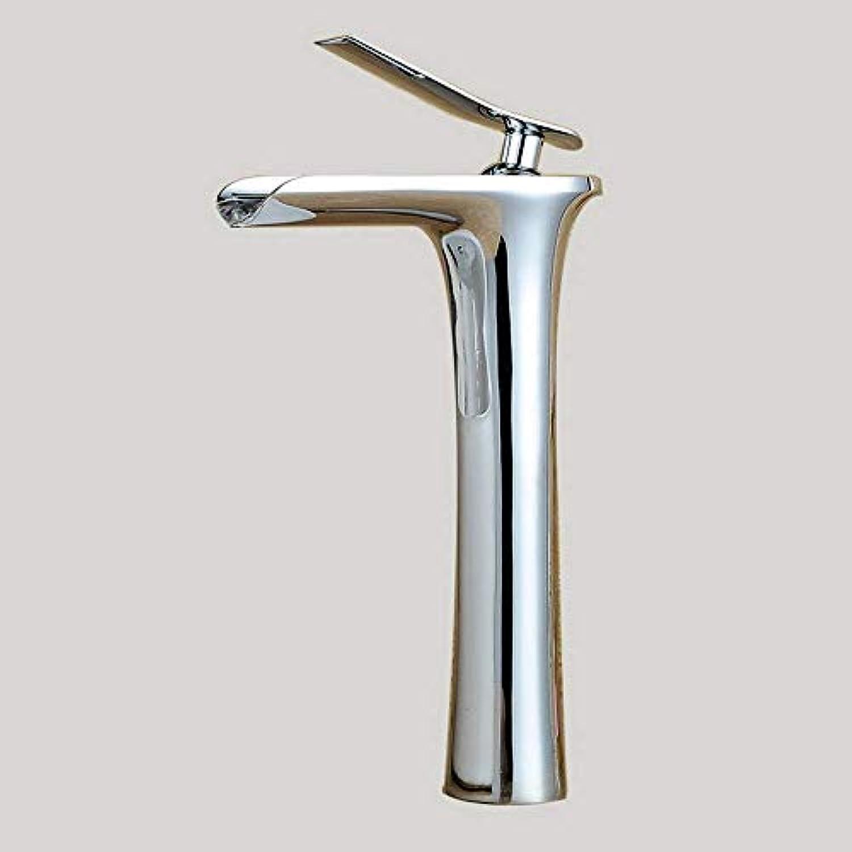 Wasserhahncontemporary Centerset Wasserfall Keramikventil Einhand Einloch Chrom, Waschbecken Wasserhahn