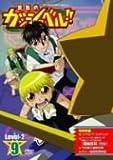 金色のガッシュベル!! Level-2 9[PCBE-51468][DVD]