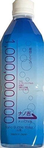 ナノバブル水素水 500ml 24本セット