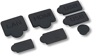 7 قطع سيليكون سدادات الغبار لتغطية LAN HDMI من النوع C USB قاعدة مضادة للغبار سدادة مضادة للغبار لجهاز PS5 أجزاء اكسسوارات...