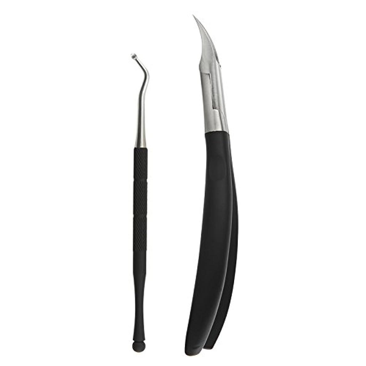 ベール斧座標Moontay 2PCS 爪切り ニッパー 足 ブラック ステンレス製 足の手入れ (ブラック)