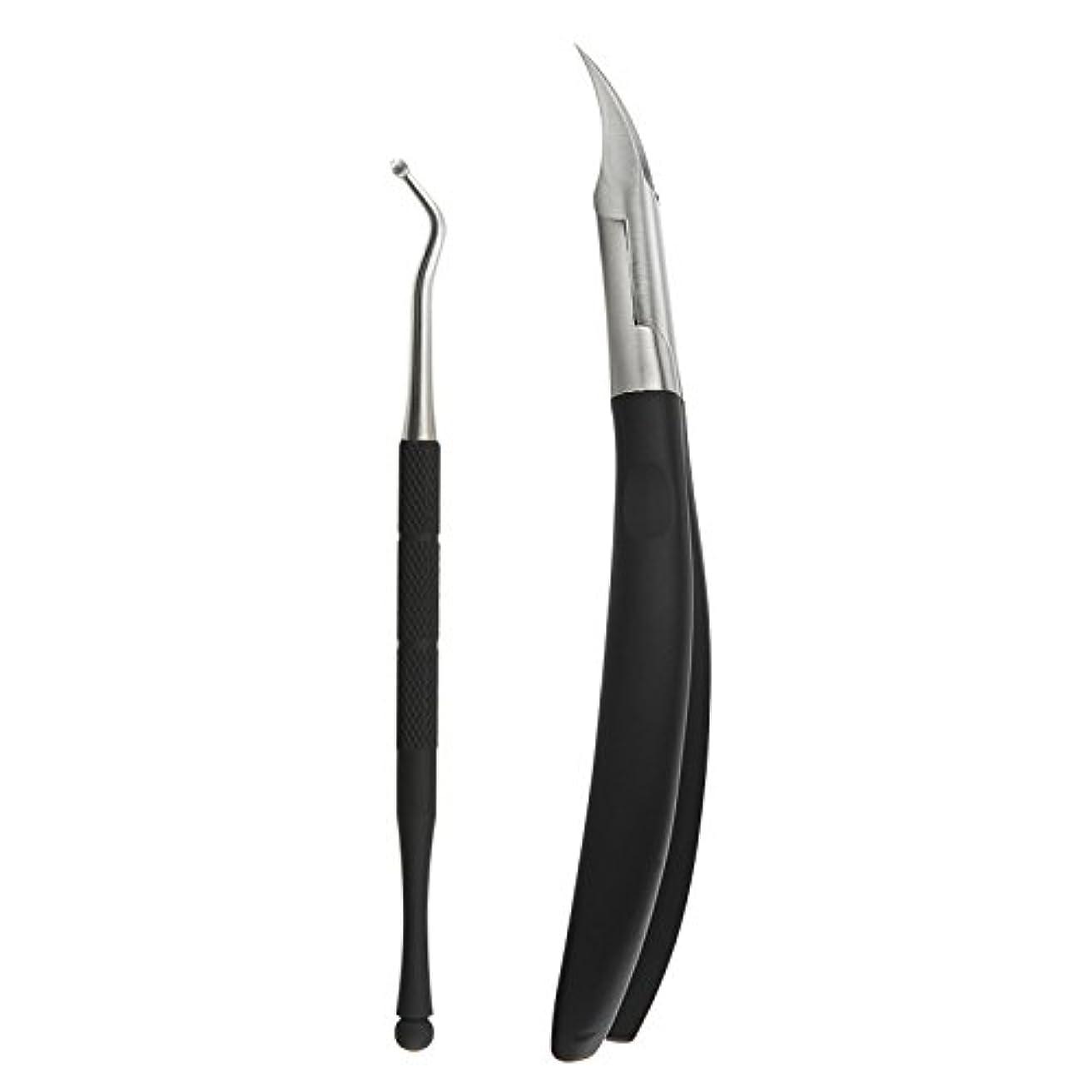 価値おいしいクローンMoontay 2PCS 爪切り ニッパー 足 ブラック ステンレス製 足の手入れ (ブラック)