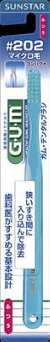 うがい時代ゼロサンスター GUM(ガム) デンタルブラシ #202 コンパクトヘッド ふつう×120点セット (4901616211773)