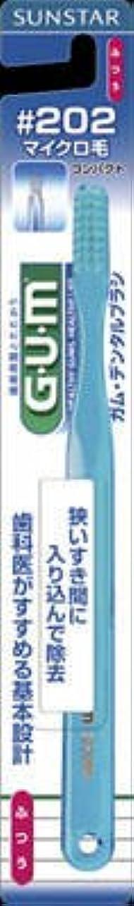準拠独立した杖サンスター GUM(ガム) デンタルブラシ #202 コンパクトヘッド ふつう×120点セット (4901616211773)