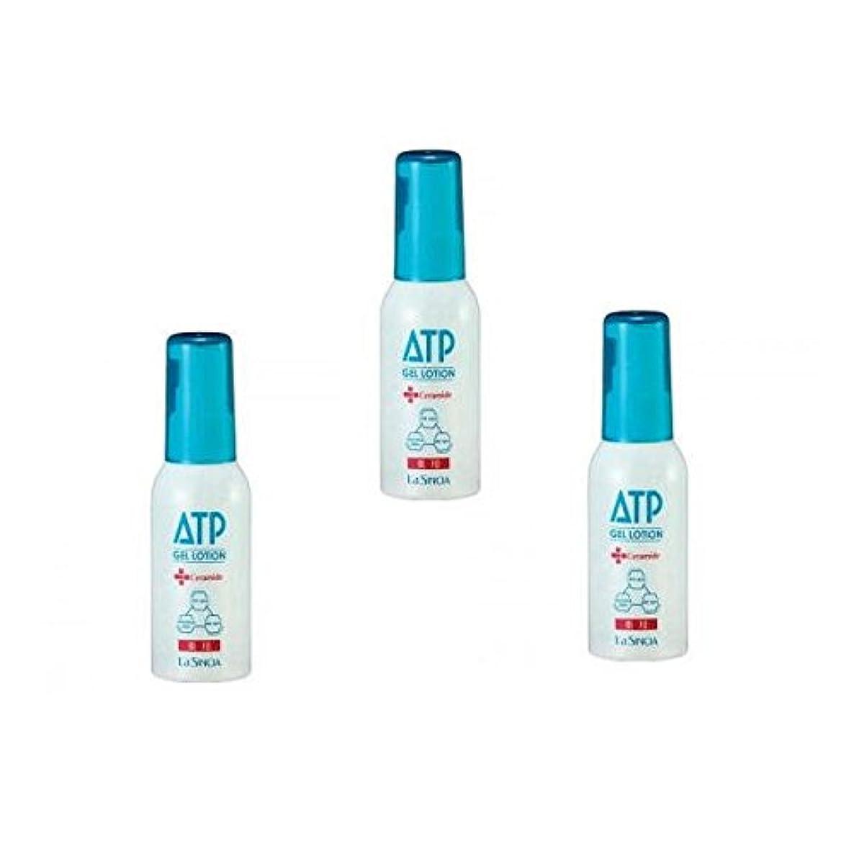 突進で出来ている抑圧者薬用ATPゲルローション 50ml 3個セット