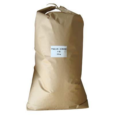 国産(北海道) 小豆 30kg