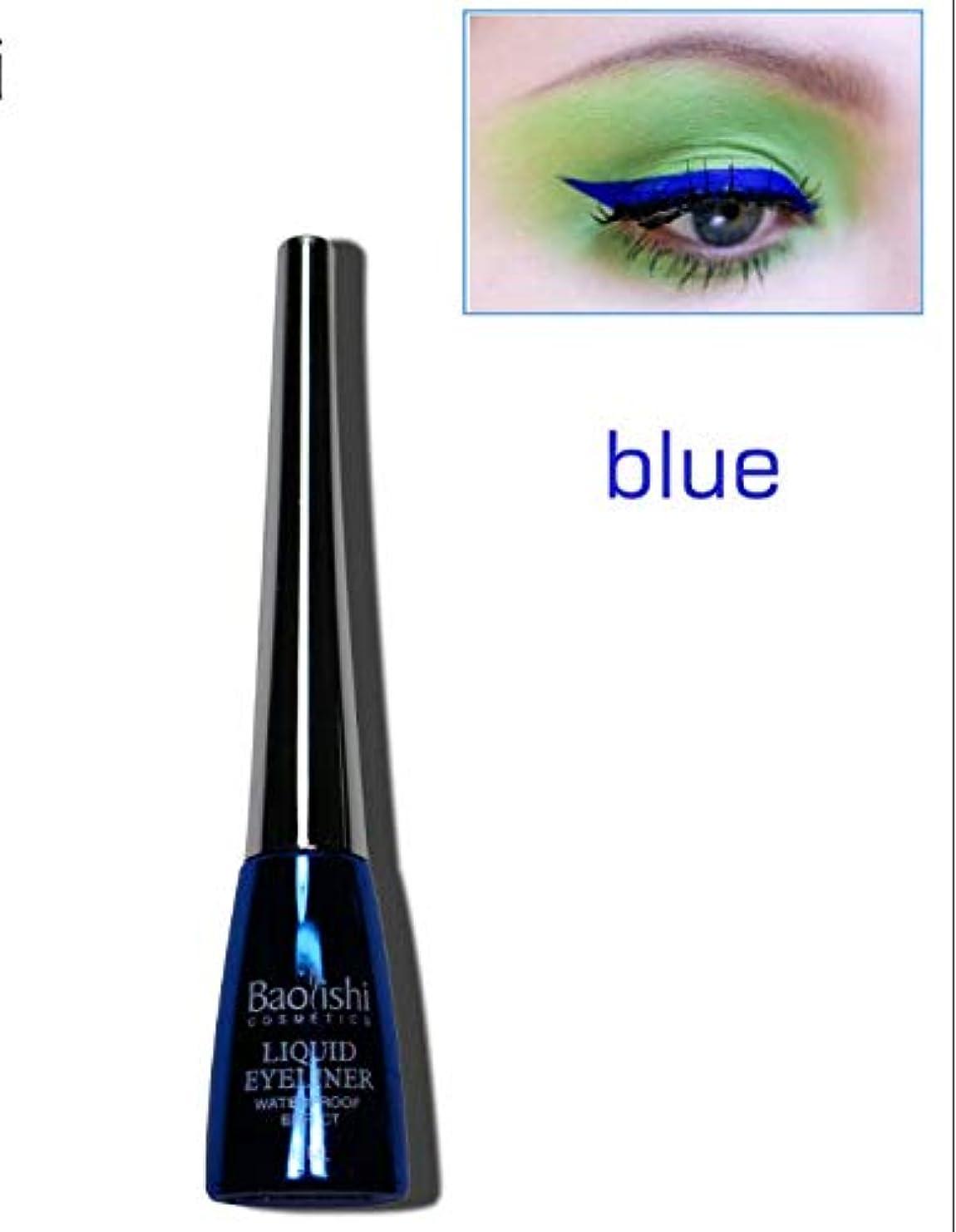 ハブブ護衛カビGeobiva - 化粧品防水リキッドアイライナーメイクペンシル目を長持ち6色[青]