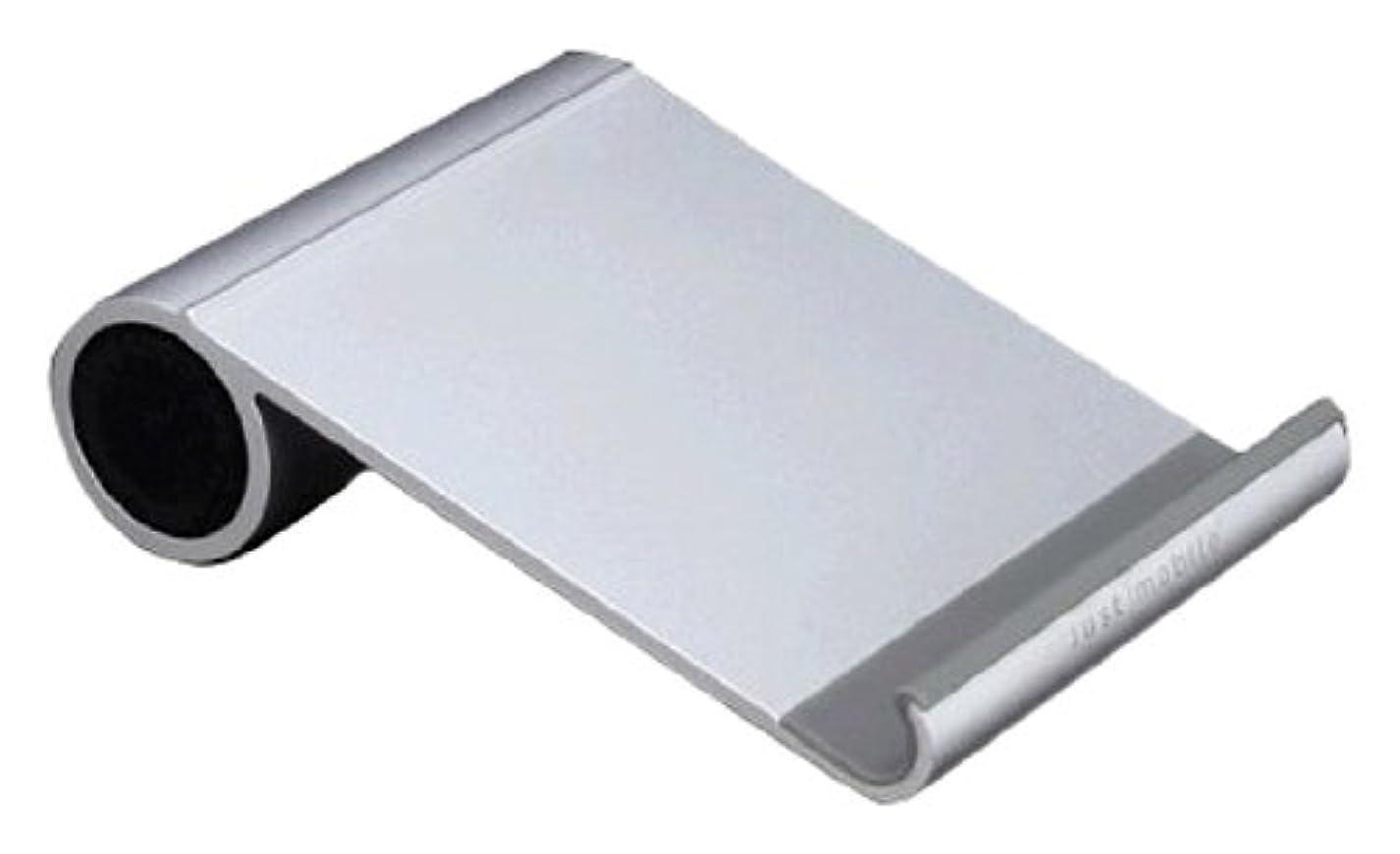 酒ボックス恐ろしいですJust Mobile Slide for iPad JTM-PD-000009