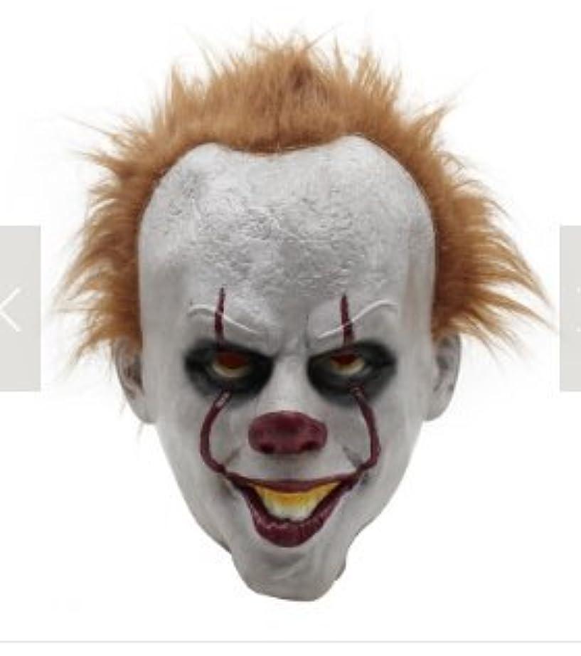余裕があるセージ料理SimpleLife ハロウィーンのペニーワイズのコスチューム怖いクローンマスクのコスプレプロ子供のおもちゃのトリック