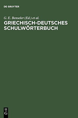 Griechisch-deutsches Schulwörterbuch