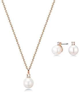 Mestige Rose Gold Katalina Freshwater Pearl Set with Swarovski Crystals