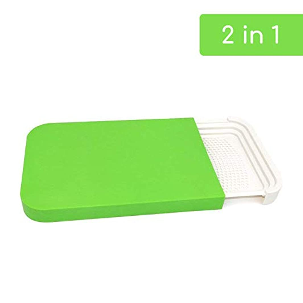 2 in 1 large plastic cutting board mat, non-slip cutting boards for kitchen with Strainer, Wash Tray, Colander, Dishwasher Safe, 16.1 Inch, Green. Camping cookware and camping accessories.