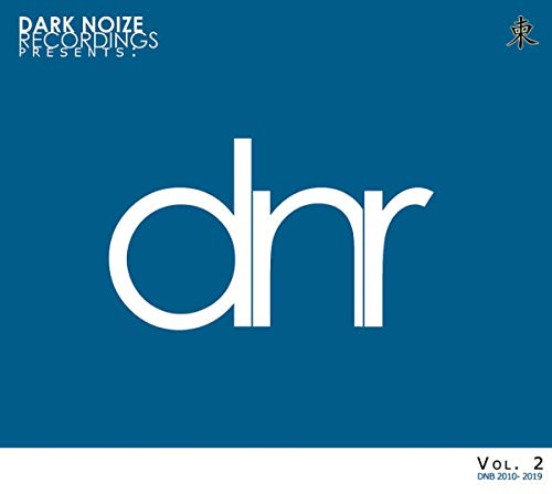 Dark Noize Recordings Pres. Dn