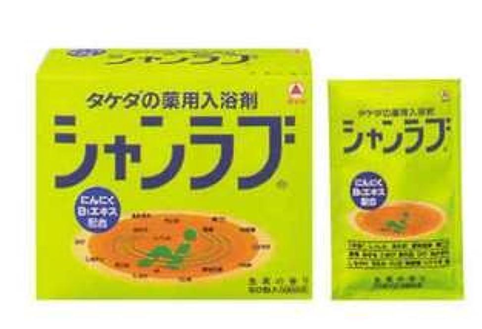 あいまいなフルーツ花に水をやるシャンラブ  30g×30包  武田薬品【医薬部外品】