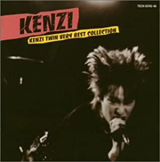 KENZI TWIN VERY BEST COLLECTION
