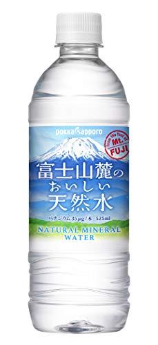 ポッカサッポロ 富士山麓のおいしい天然水 525ml ×24本