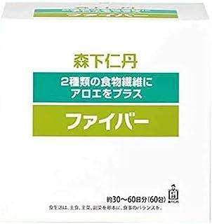 森下仁丹 ファイバー 60包(約30~60日分)