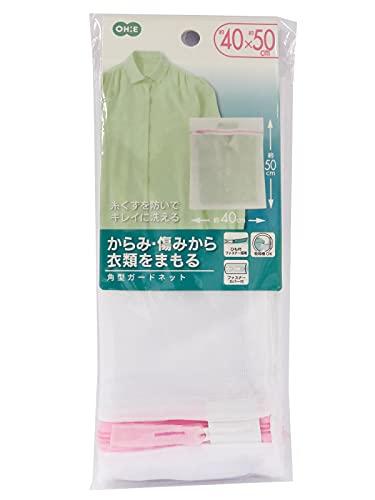 オーエ 洗濯ネット ホワイト 縦40×横50×高さ0.5cm マイランドリーシリーズ 衣類を守る 型くずれ 毛羽立ち 予防 乾燥機 OK 角型 1枚入