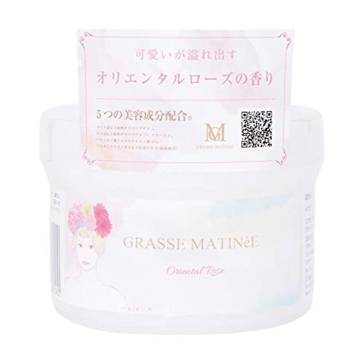 真夜中ブーム洗剤グラスマティネ フレグランス ボディスクラブ オリエンタルローズの香り シュガータイプ