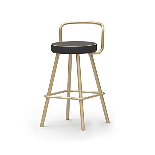 HMM Modern Round Barstool 24 Inch Bar Stools Synthetic Leather Kitchen Stool Stools for Kitchen Counter with Back Golden Metal Legs for Bistro Pub Dining Room/7 Sizes