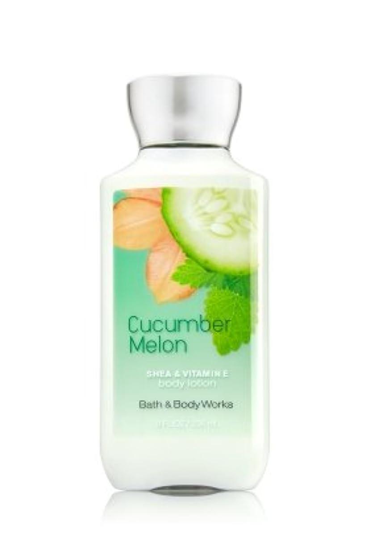 繊維異常エレガント【Bath&Body Works/バス&ボディワークス】 ボディローション キューカンバーメロン Body Lotion Cucumber Melon 8 fl oz / 236 mL [並行輸入品]