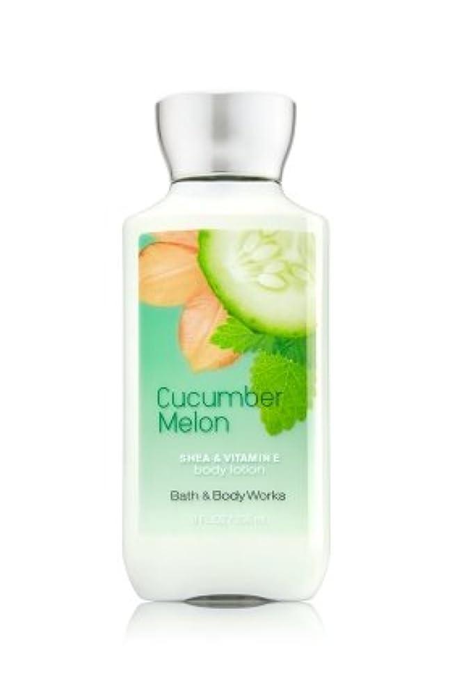 愛撫九月制限する【Bath&Body Works/バス&ボディワークス】 ボディローション キューカンバーメロン Body Lotion Cucumber Melon 8 fl oz / 236 mL [並行輸入品]