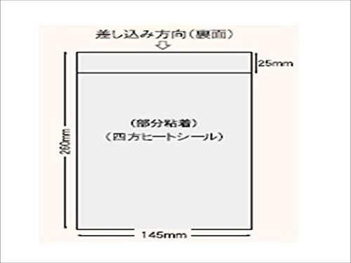 フジケース 輸送パック 長3型封筒用 部分粘着 S-730 1箱(2000シート)
