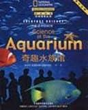 Trolltech Aquarium - life science (English Notes)