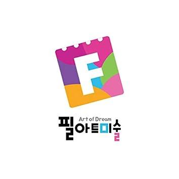 필아트송 - Feelart 우리가 꿈꾸는 세상 CM송
