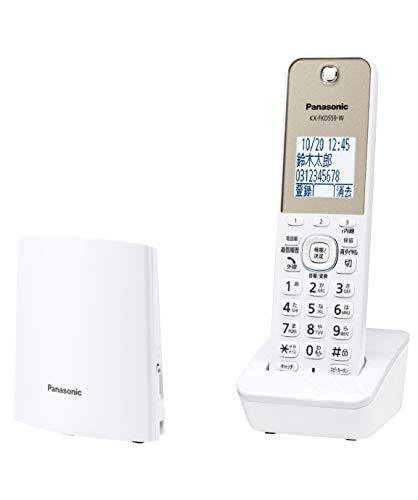 パナソニック デジタルコードレス電話機 迷惑電話対策機能搭載 ホワイト VE-GDL45DL-W