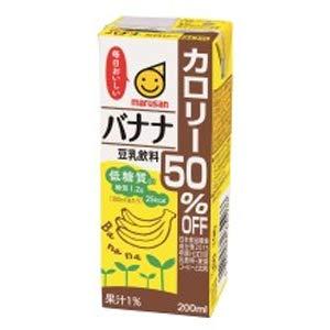 マルサンアイ 豆乳飲料 バナナ カロリー50%オフ 200ml紙パック×24本入×(2ケース)
