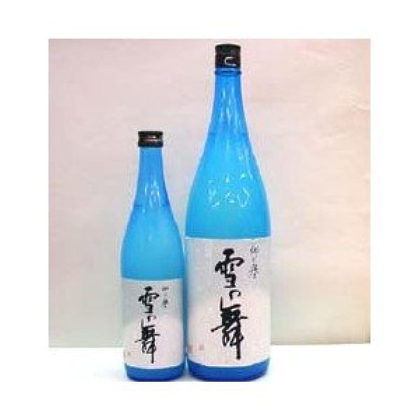 エステート始める資格雪の舞?純米大吟醸活性にごり無濾過生々1.8L