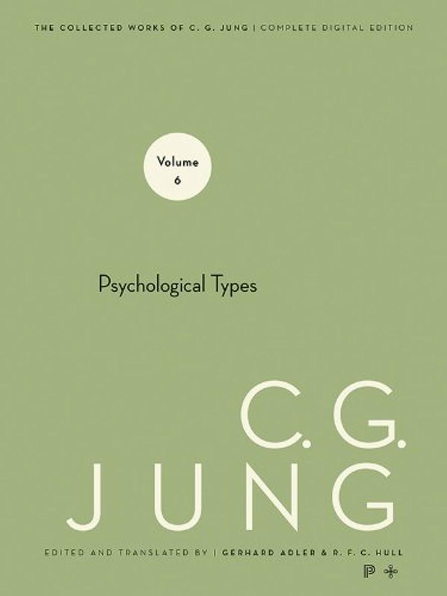 ピグマリオン器官グリップCollected Works of C.G. Jung, Volume 6: Psychological Types (English Edition)