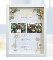 【ありがとうフラワーフレーム(A3)】 花飾り BOXタイプ 『結婚 の 思い出 に 感謝 の気持ちをご 両親へ