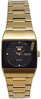 Seiko automatic 21 Jewels Calendar golden Stainless steel ladies watch SYMA98J