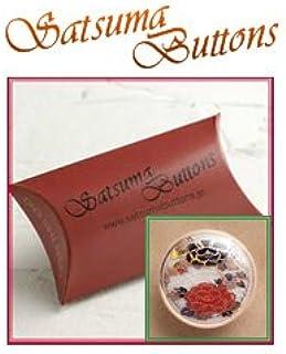 SatsumaButtons(薩摩ボタン)サツマボタン(20mm)単品【牡丹白】SBBM1-078