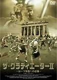 ザ・グラディエーターII~ローマ帝国への逆襲~[DVD]