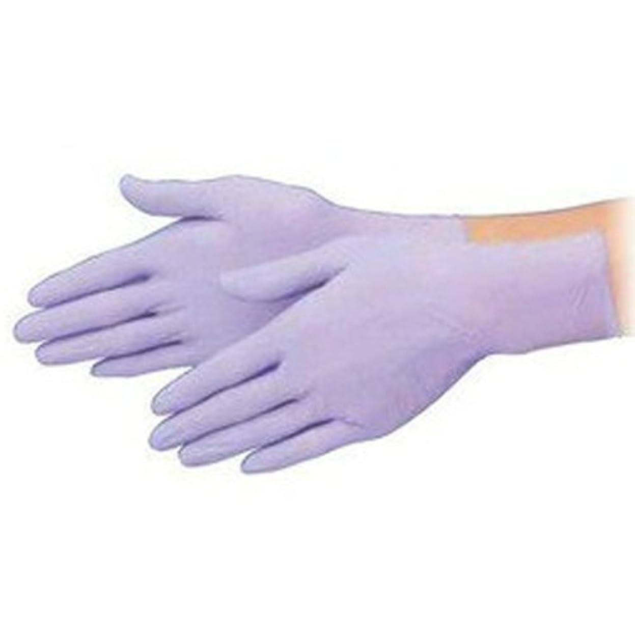 予防接種おもしろい幻滅する使い捨て 手袋 エブノ 522 スタンダードニトリルライト パープル Sサイズ パウダーフリー 2ケース(100枚×60箱)