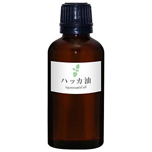 ガレージ・ゼロ(Garage Zero)  ハッカ油 50ml(ガラス瓶)  B01J2ZQ9CG 1枚目