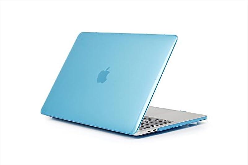 辞任ラリーマトリックスMacBook Air 13.3インチ シェルカバー 耐衝撃 INorton ハード ケース カバー MacBook Air 13.3 inch 薄型 耐衝撃 超軽量 保護ハードカバー