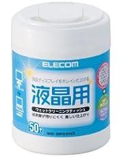 エレコム クリーナー ウェットティッシュ 液晶用 ほこりが付きにくくなる帯電防止効果 WC-DP